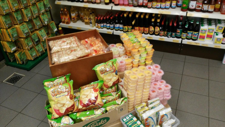Moderne Indonesische Keuken : De andere supermarkt: Toko Melati De ...